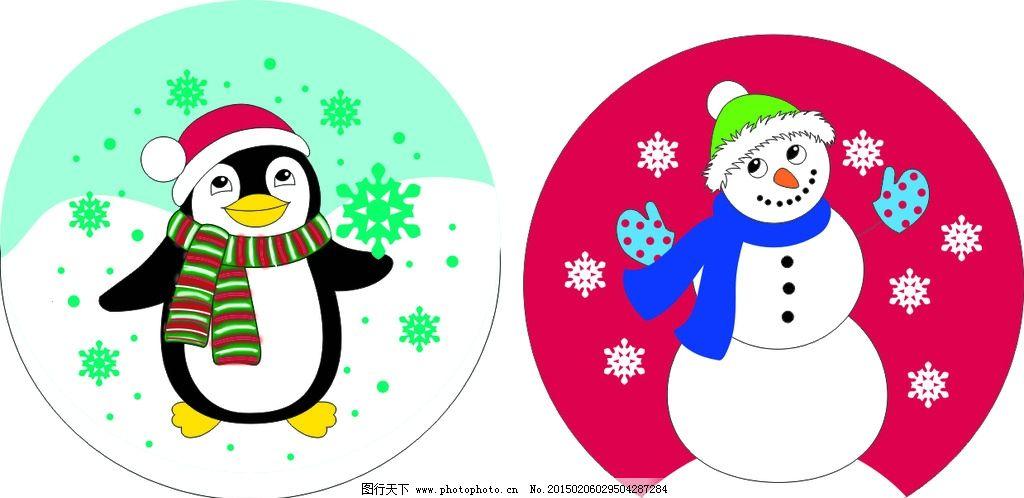 雪人卡通 呆萌雪人 可爱卡通雪人 雪人雪景背景 卡通 设计 广告设计
