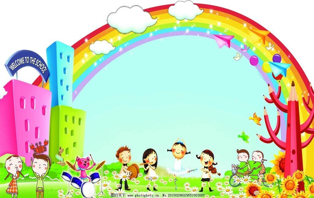 校园风采 动漫 学生 素材 校园素材 动画 背景素材 小卡通 韩版卡通