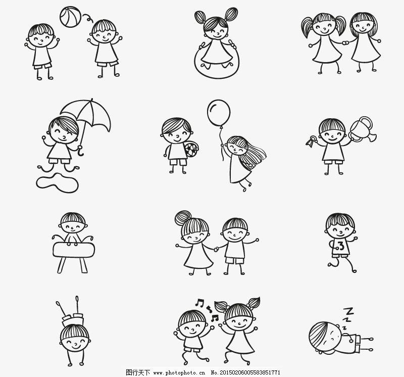 手绘玩耍儿童免费下载 唱歌 跑步 皮球 睡觉 跳绳 玩耍 儿童孩子 跑步
