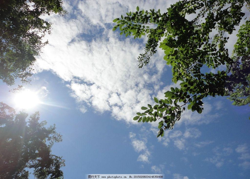 三亚蓝天白云图片