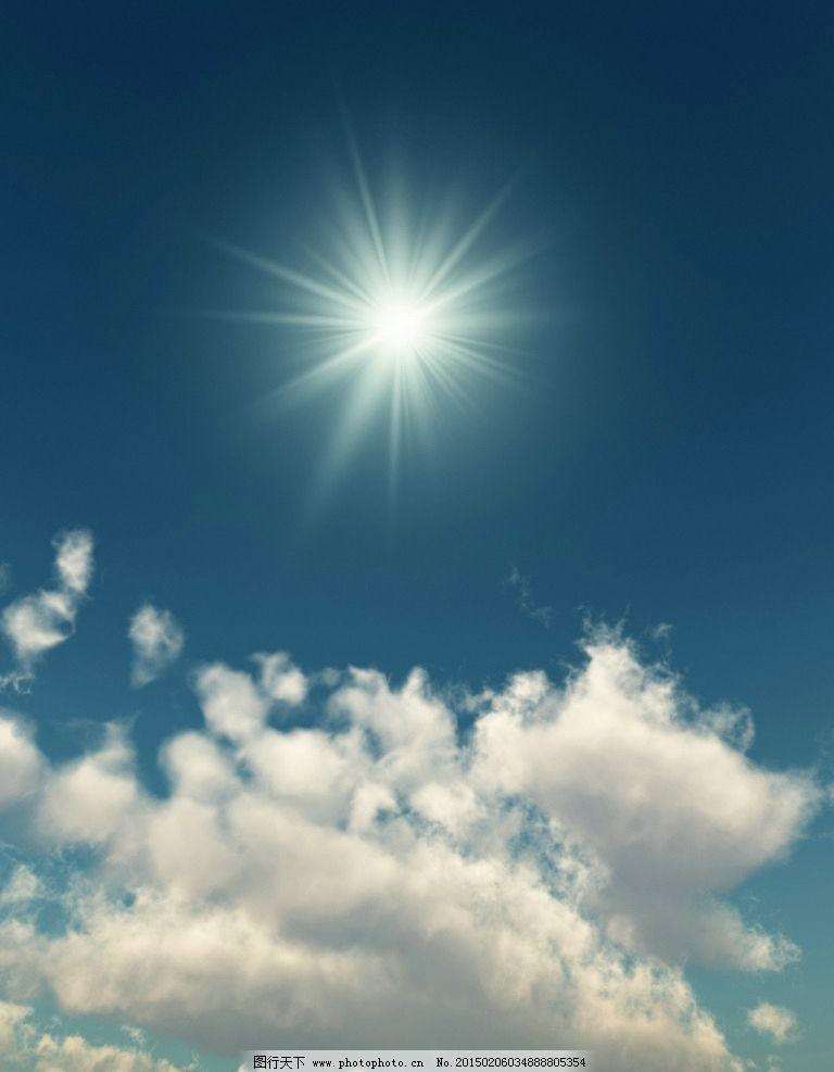 太阳 蓝天 光芒 云朵 天空 晴天 摄影 摄影 自然景观 自然风景 300dpi图片