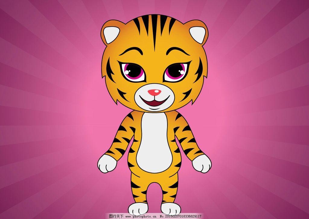 老虎斑 国画老虎 老虎菜 布老虎 老虎滩 两只老虎 可爱老虎 矢量 老