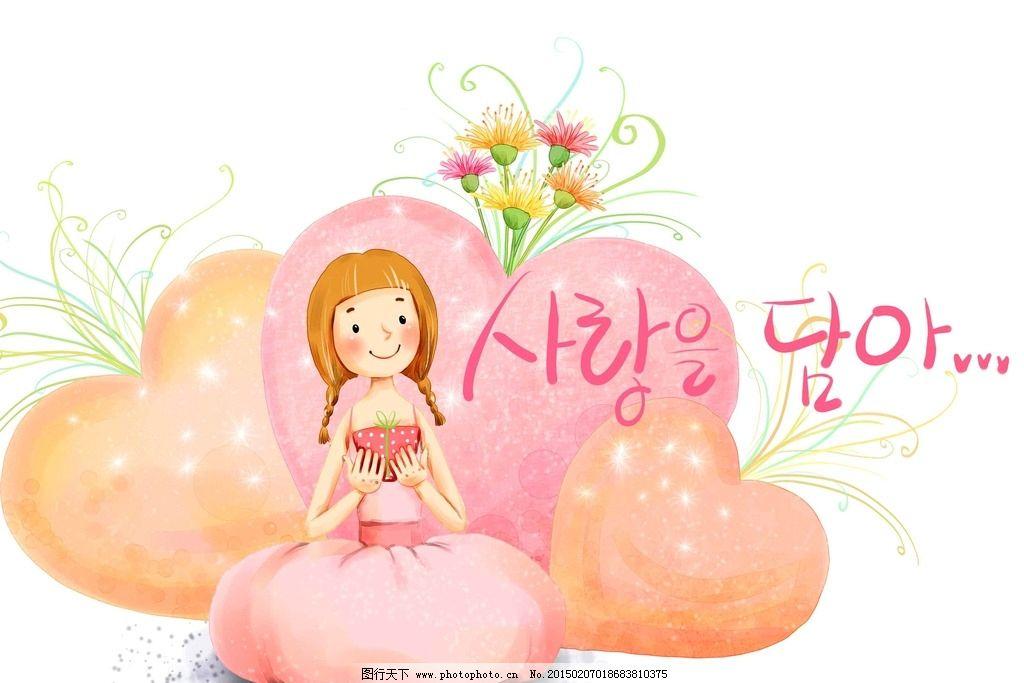 韩国手绘风清新少女捧着爱心图片