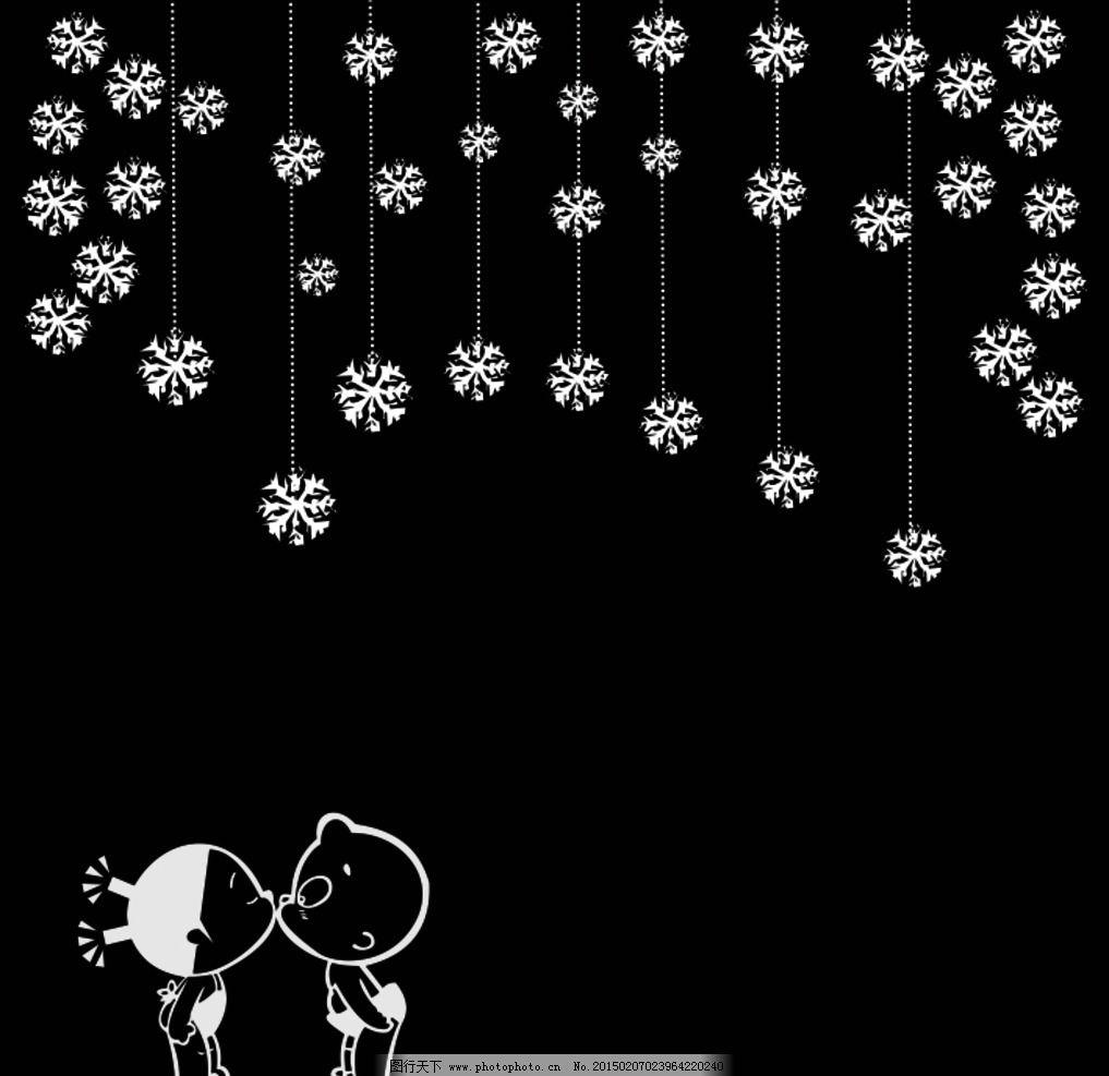 雪花 背景黑色 小破孩 直线 人物 设计 人物图库 其他 cdr