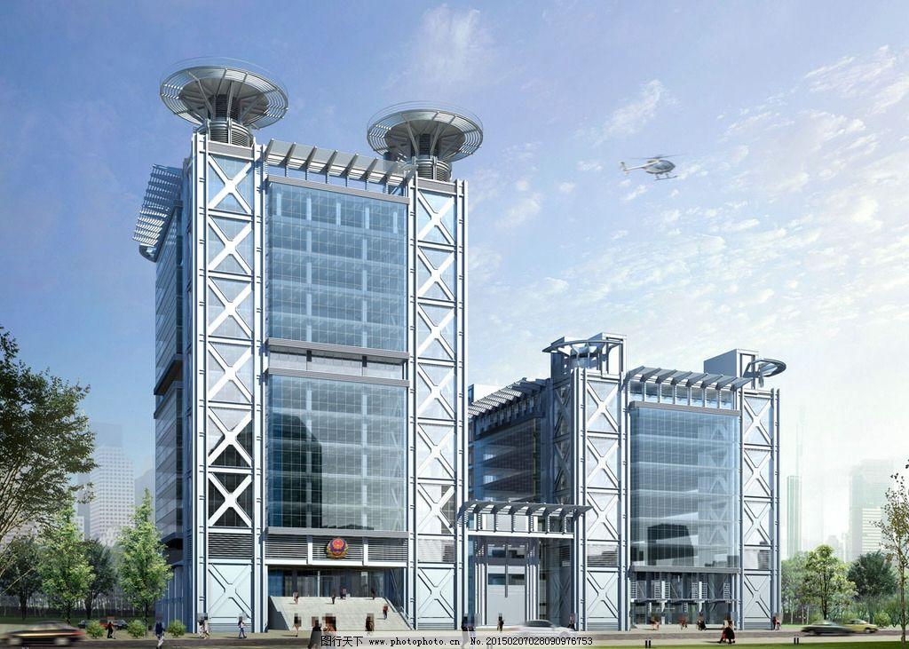 公安局大楼景观设计图片