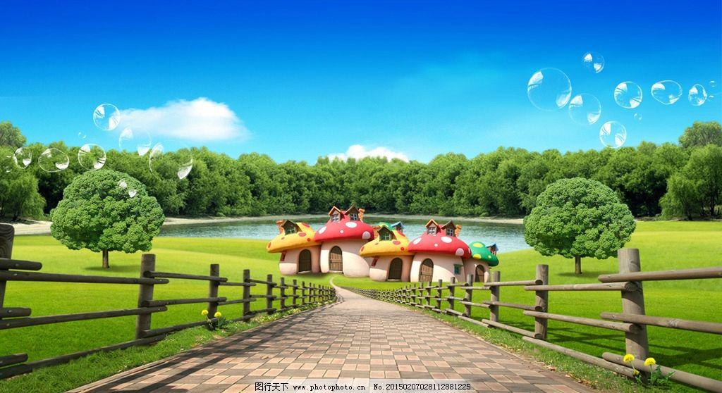 湖泊 泡泡 草地 树木 房屋 鲜花 蓝天 白云 设计 环境设计 景观设计