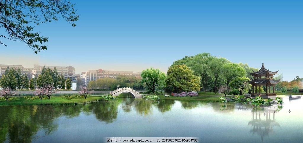 公园休闲景观设计图片