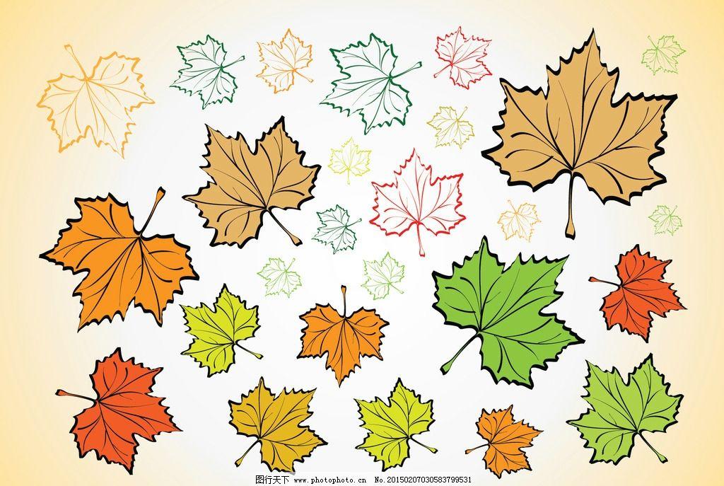ai 叶子 枫叶 设计 矢量 素材 红叶 绿叶 枫树叶 树木树叶 生物世界