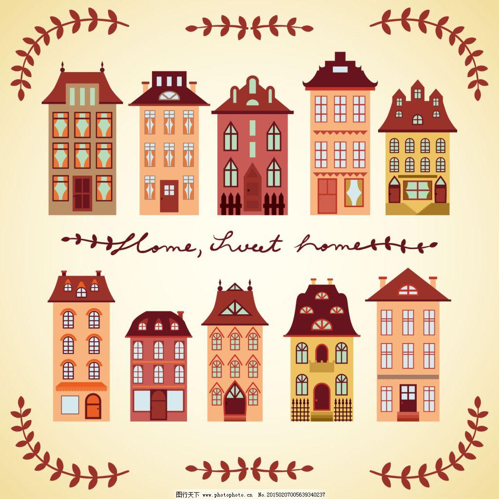 卡通建筑免费下载 房子 复古 建筑 卡通 复古 卡通 建筑 房子 矢量图