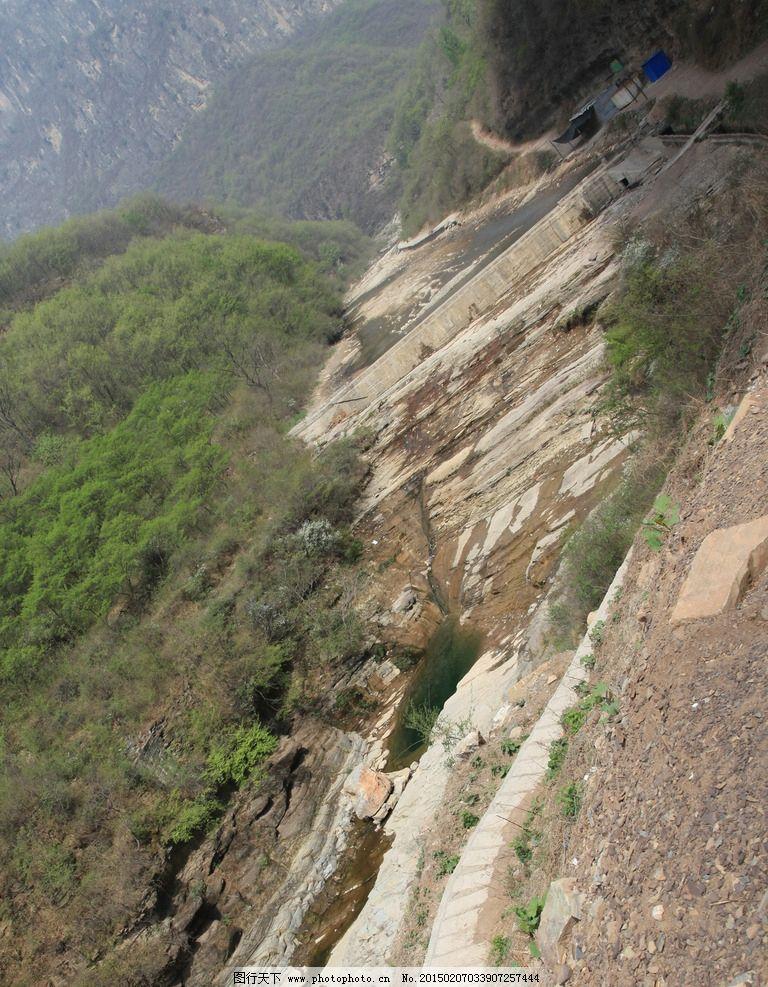 唯美 风景 风光 旅行 山西 西沟 景区 山 峭壁 摄影 旅游摄影 国内