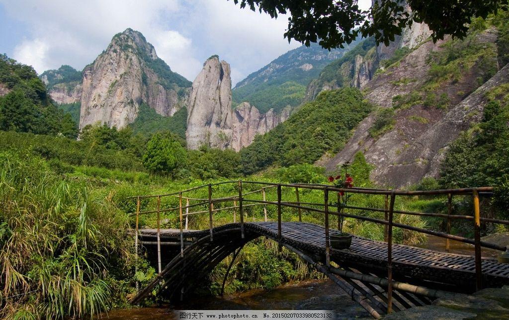 雁荡山 唯美 风景 风光 旅行 浙江 温州 自然 险峻 木桥 摄影