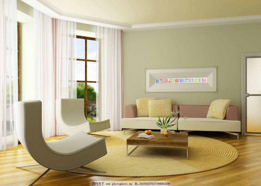 室内场景图片