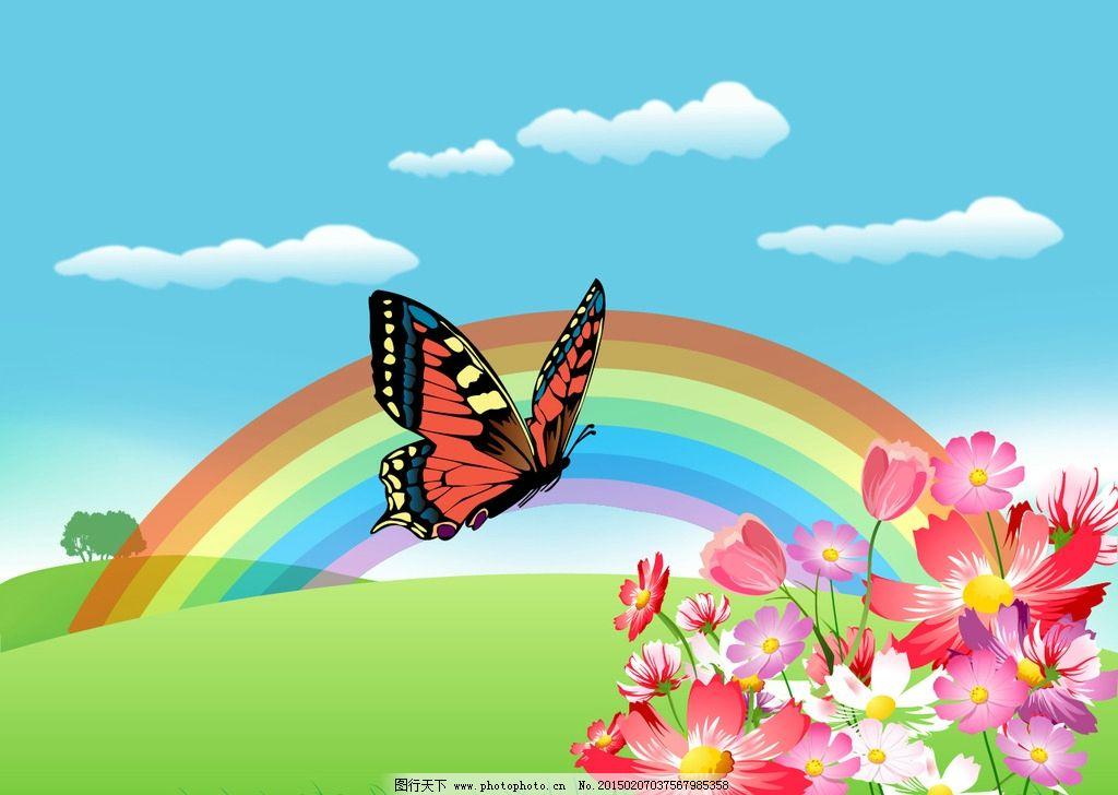 风景头像(微信)彩虹