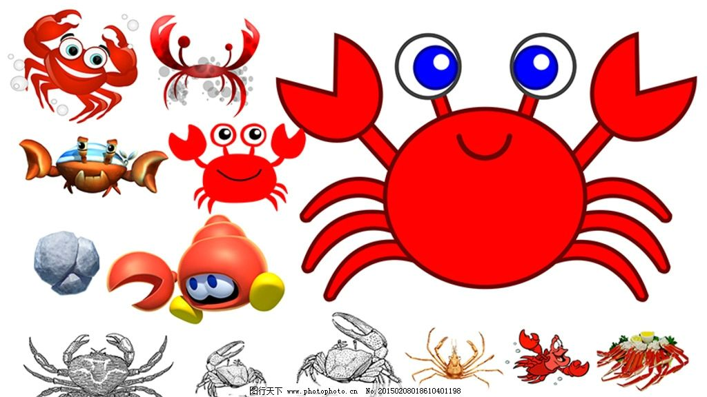 螃蟹3d手绘