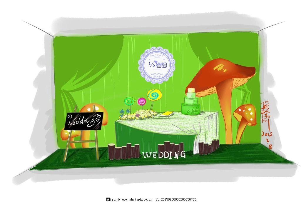 童话 蘑菇 手绘 展示台 婚礼 森系 婚礼手绘图 设计 广告设计 展板