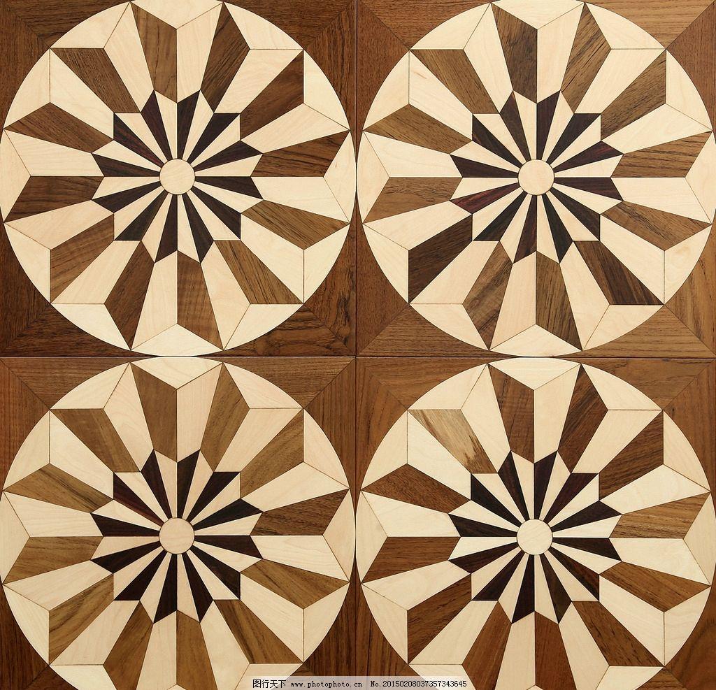 客厅木地板 卧室木地板 拼花地板 美学地板 艺术地板 手工木地板 格调