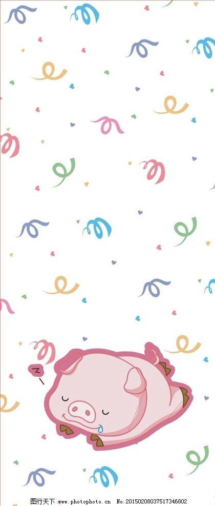 猪 卡通 可爱 睡觉 彩色底纹 素材库 设计 广告设计 卡通设计 cdr
