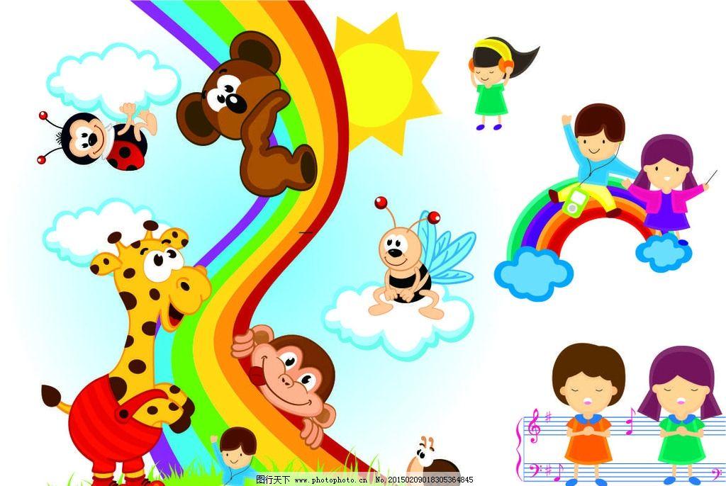 卡通素材 动物 彩虹 卡通音乐 卡通小动物 天空 白云 草地 蜗牛