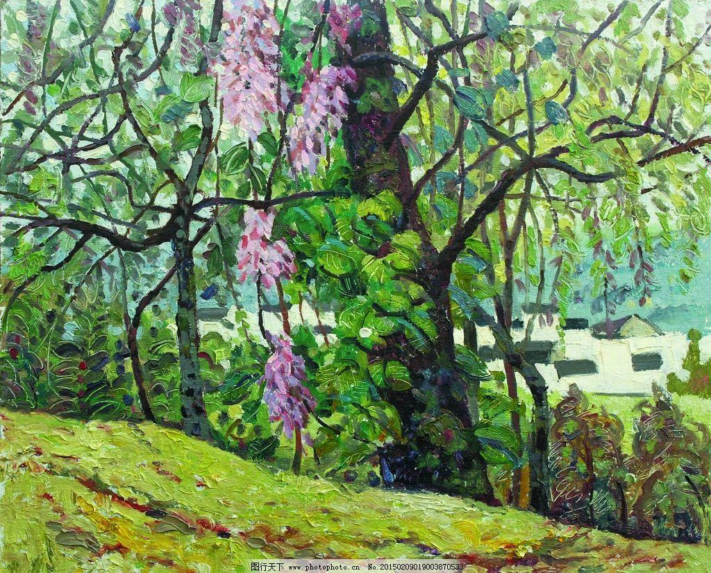 山岗下的村子 美术 油画 风景 山坡 房屋 树木 花木 文化艺术