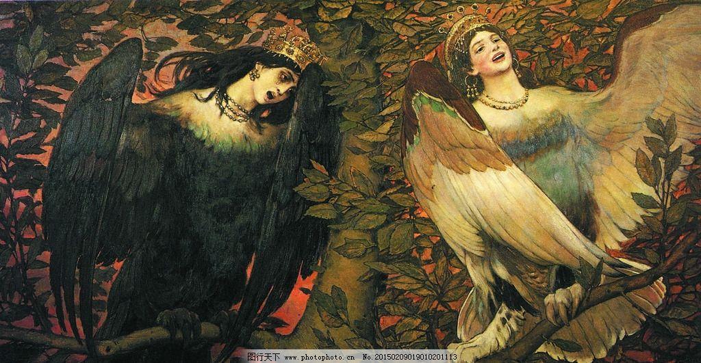 美术 油画 人物画 西方人物 女人 女子 神话女人 鹰女 设计 文化艺术