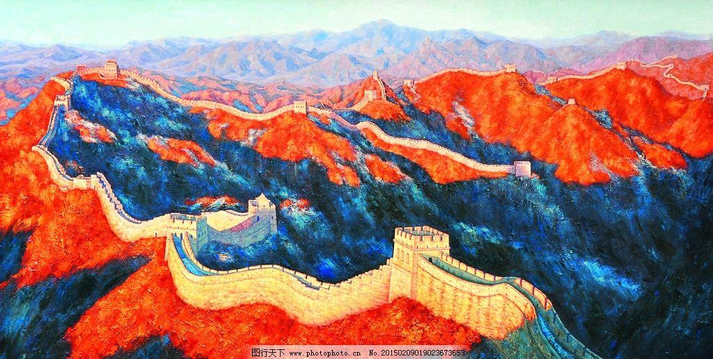 长城谣 美术 油画 山水画 山岭 山峰 文化艺术 绘画书法