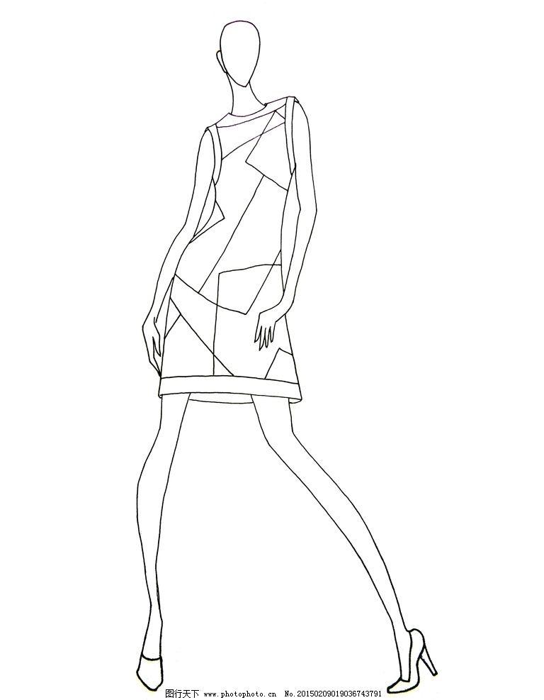 手绘素材 服装线描图 手绘