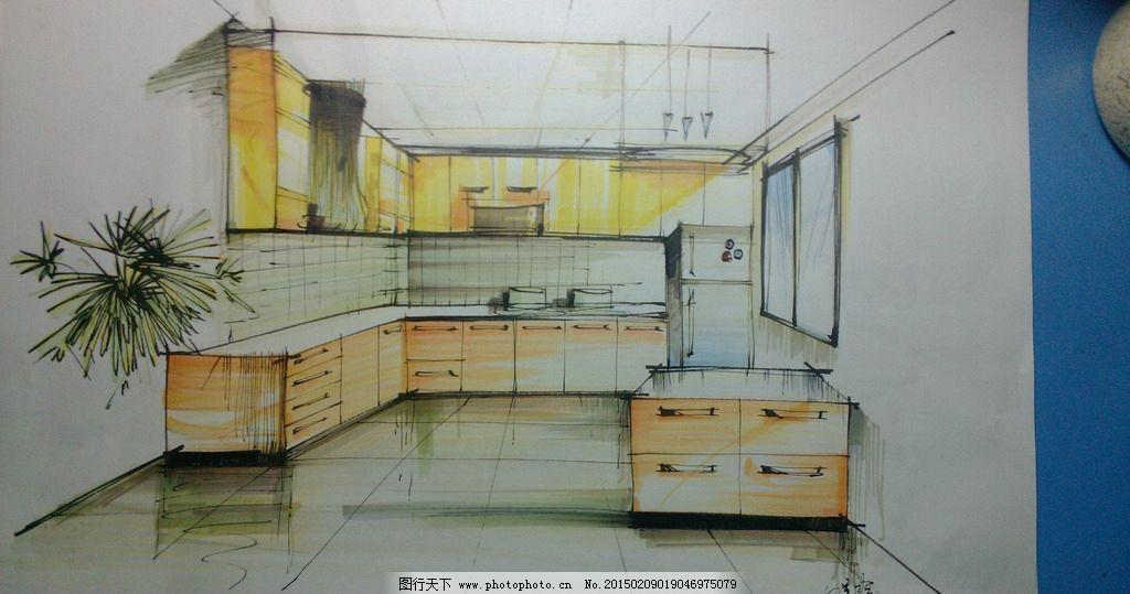 马克笔表现 室内设计 手绘图