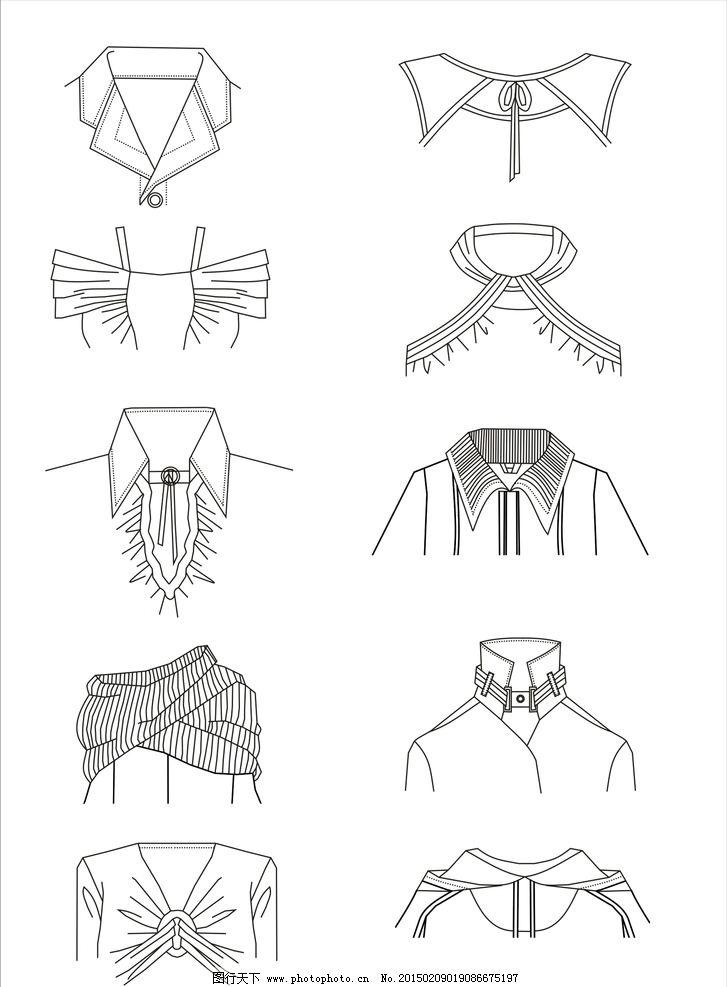 服装线描图 手绘 线描 cdr 设计 服装设计 线描稿 原创 领型 衣领