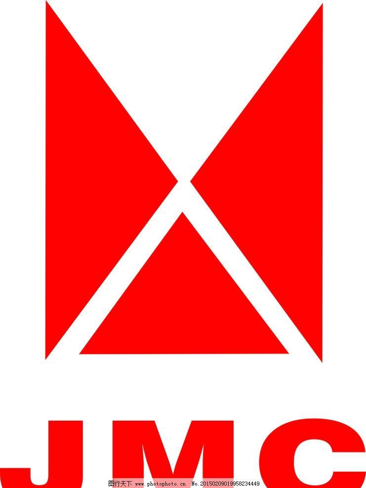 江铃汽车logo图片图片