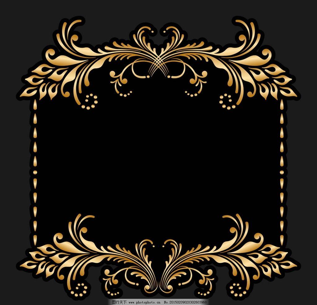 花纹 花边 边框 花纹分割线 装饰花纹 金色花纹 欧式花纹 花纹背景