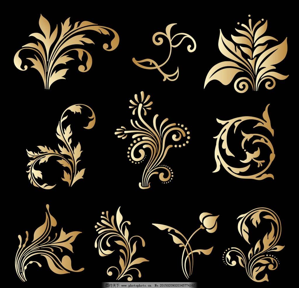 古典花纹 复古 植物花纹 建筑花纹 手绘花纹 传统花纹 时尚花纹 矢量