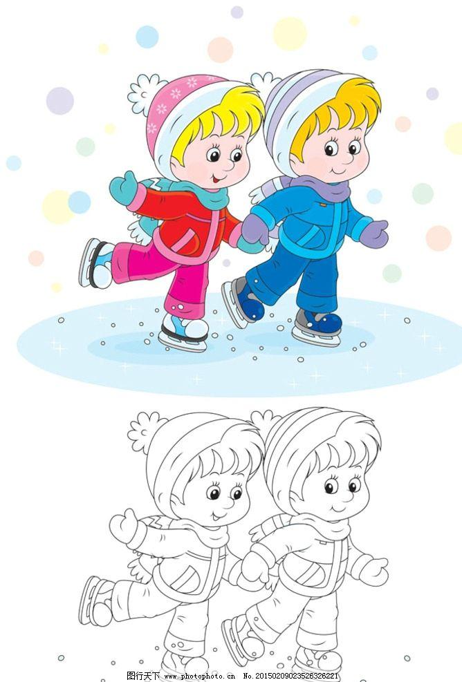 可爱儿童 卡通 小孩 滑雪 男孩 女孩 设计文件 设计 人物图库 儿童