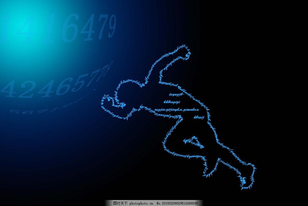 手绘运动员 奔跑 手绘效果 人物形象 渐变背景 起跑 跑步 冲刺