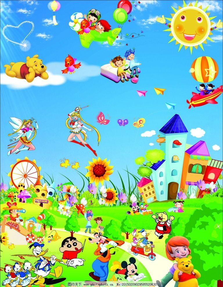 幼儿园卡通图片