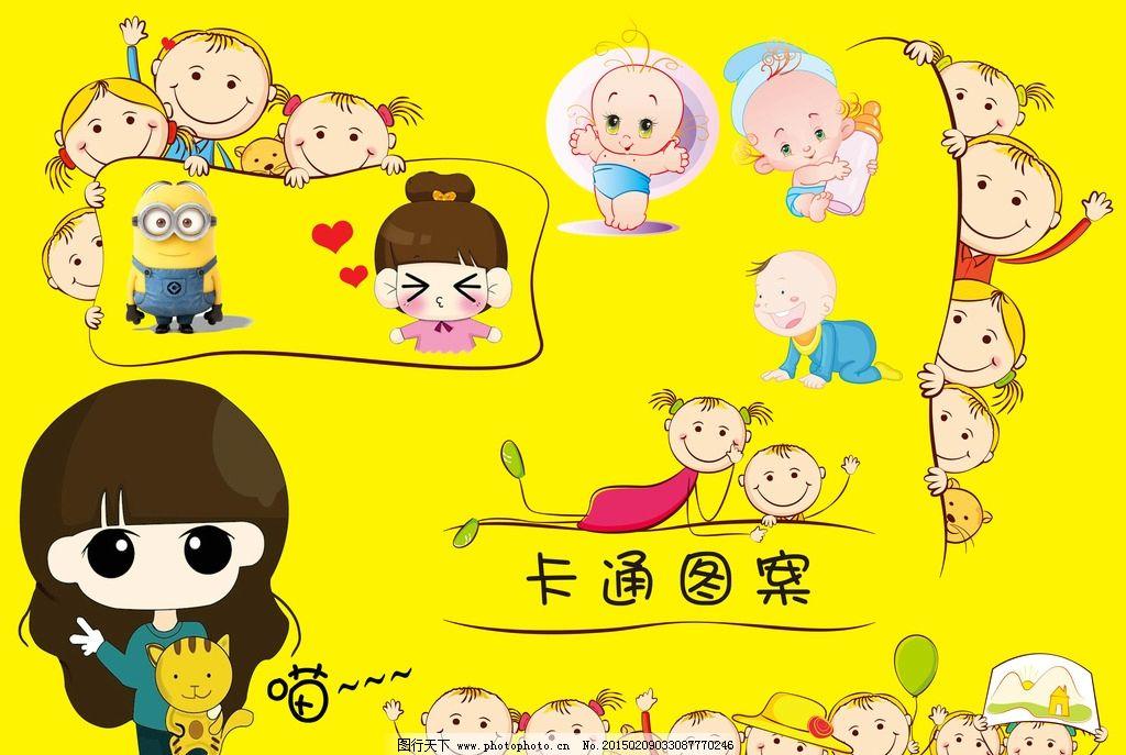 卡通表情 表情 小人 小女孩