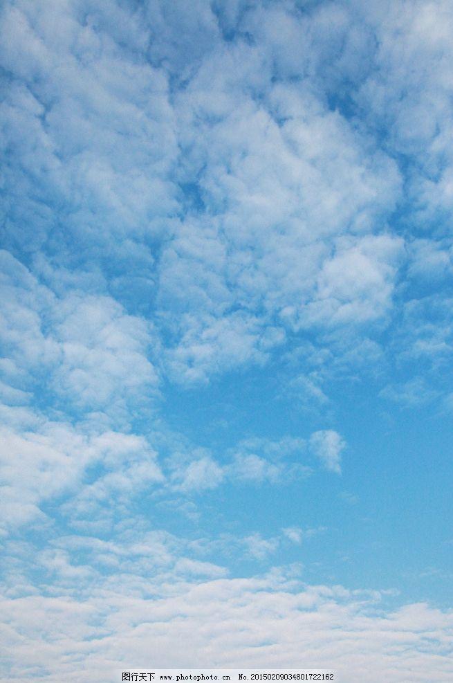 蓝天白云 云彩 天空 晴天 云朵 摄影 自然景观 自然风景