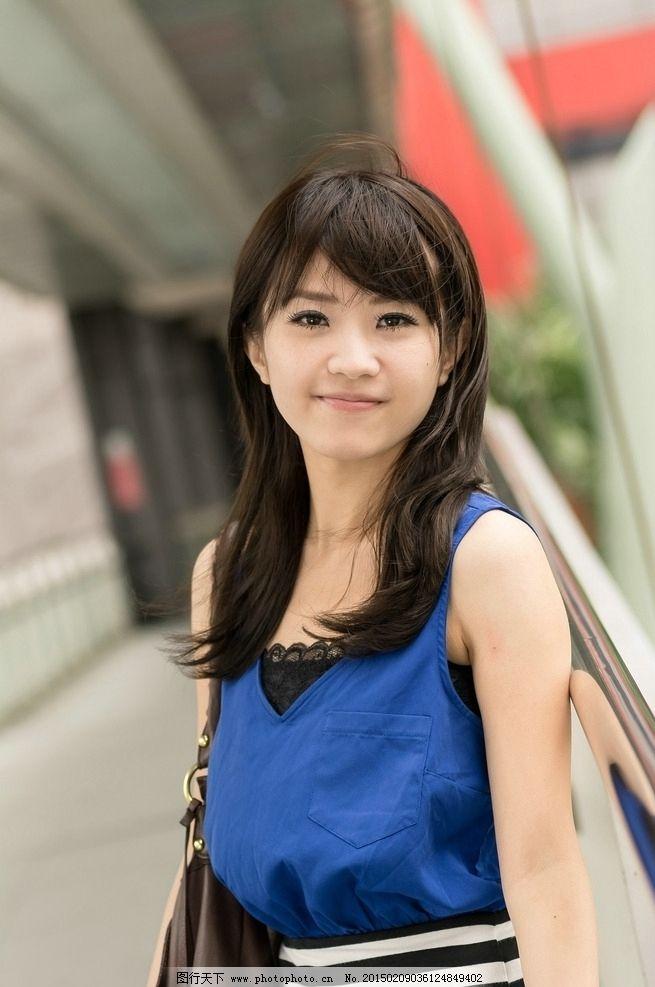 美女发型 美女图 美容美女 美女头像 清纯美女 街景实拍 人物图库
