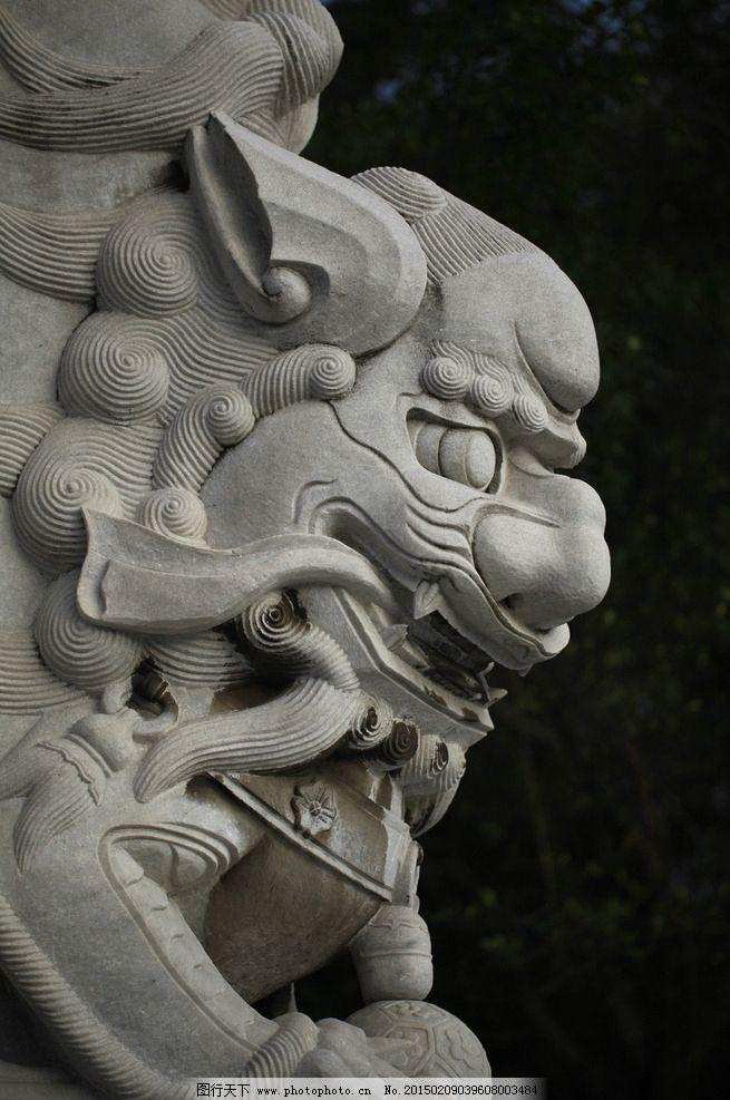 寺庙 雕塑 石狮子 高清 近景 摄影 建筑园林 雕塑 72dpi jpg
