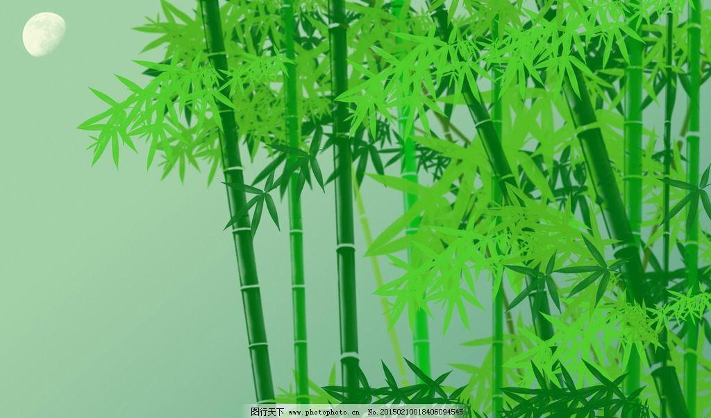 竹子 竹林 楠竹 绿色 月亮 月夜 手绘图  设计 动漫动画 风景漫画 100