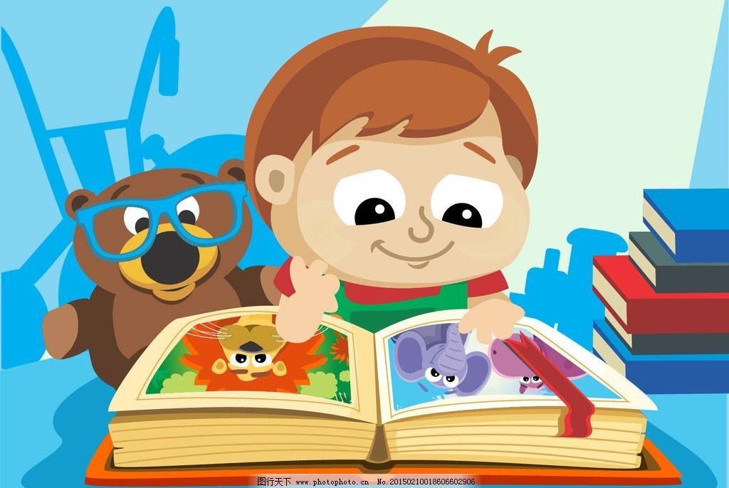卡通看书男孩矢量图片图片