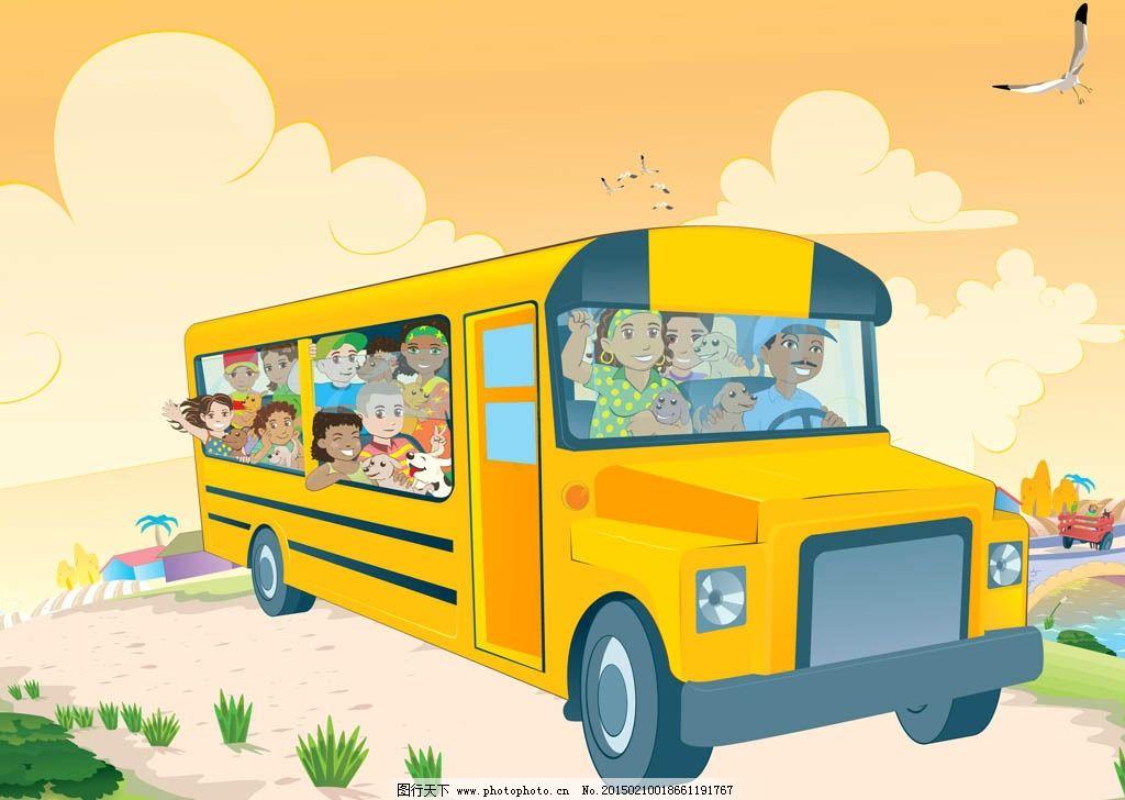 坐校车 巴士的儿童 汽车巴士 汽车 大巴 巴士 道路 行驶 绿草 草地