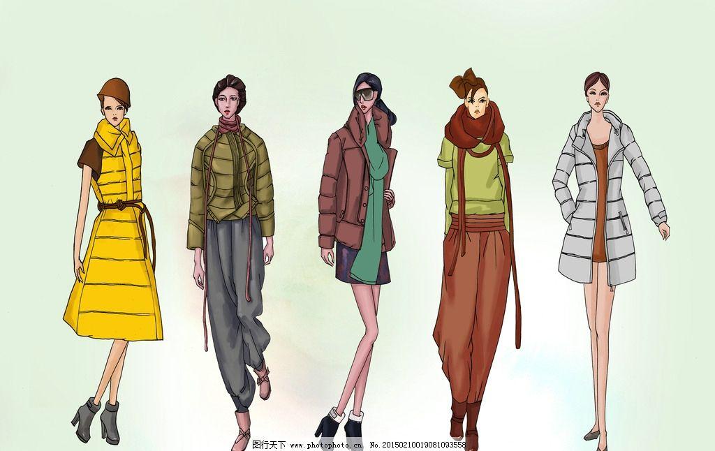 服装效果图 电脑绘图 服装设计