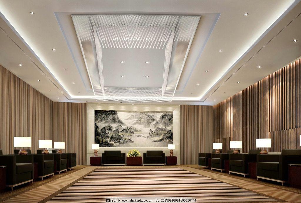 室内效果图 效果图表现 环境艺术设计 贵宾接待 贵宾室 效果图表现