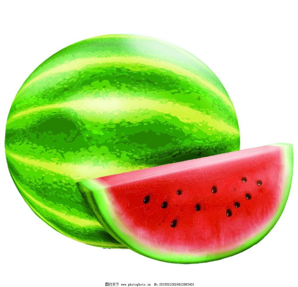 矢量西瓜 矢量 西瓜 西瓜子 红色西瓜 半块西瓜 西瓜块 水果 设计