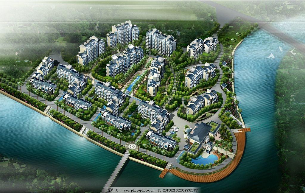 居住区 鸟瞰图设计 建筑设计 景观设计 社区设计 共享作品 设计 环境