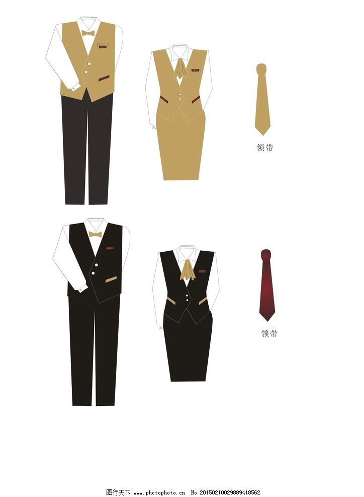 员工服装设计图片