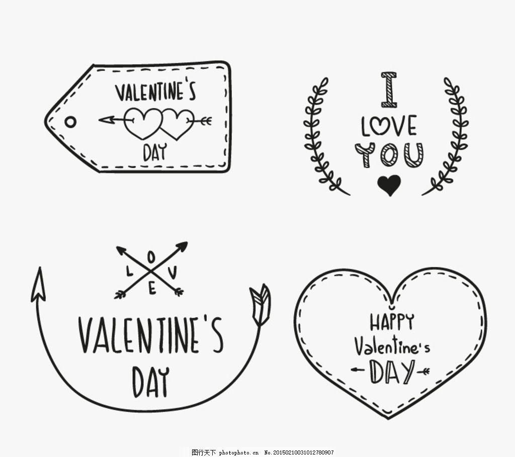 4款手绘情人节艺术字矢量素材