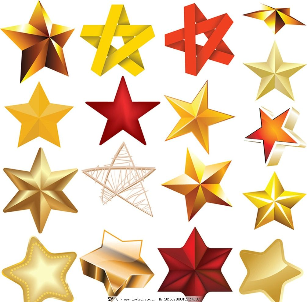 6极54槽星形绕组接线图