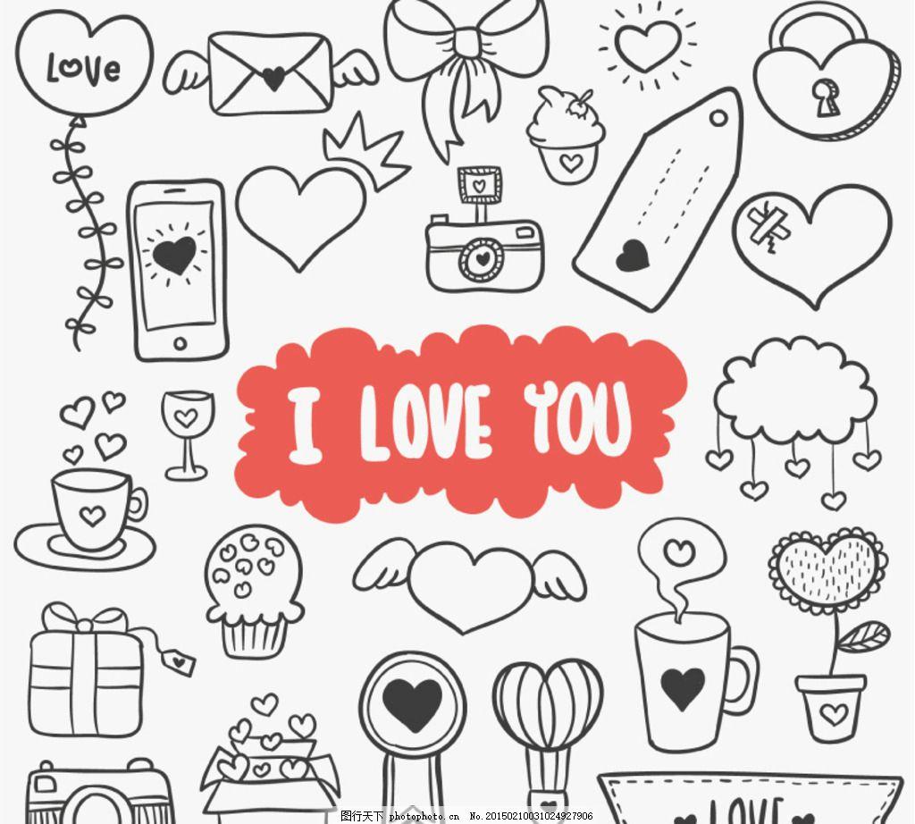 25款手绘情人节元素矢量素材 爱心 心形 心型 蝴蝶结 丝带 信封