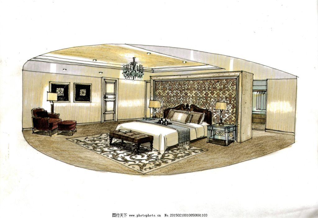 主人房透视手绘图片素材 城市建筑 都市建筑 房地产 房屋 房子